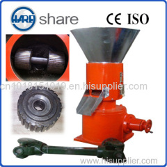small wood pellet production machine