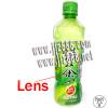 Green Tea Bottel Lens