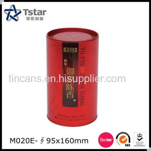 Round / Square Tin Can with Plug-in Lid