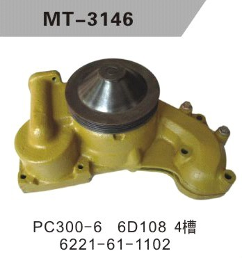 PC300-6 6D108 WATER PUMP FOR EXCAVATOR