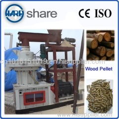 efficent wood pellet mill