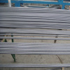 DIN 1630 Structural Steel Pipes