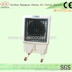 portable low noise desert cooler