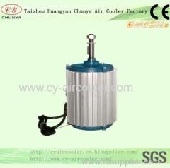 Evaporative air cooler aluminum motor