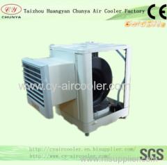 150w centrifugal window air cooler
