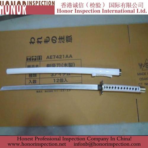 Wooden Japanese Sword Inspection