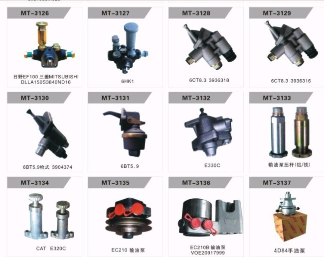 PC400-6 S6D125 FEED PUMP FOR EXCAVATOR