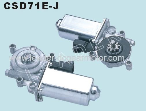 12v high quality power window motor