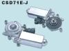12v high quality power window motor