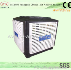 high quaity air cooler covering