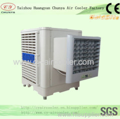 new product evaporative window air cooler