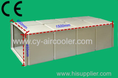 big size plastic air duct for air cooler application