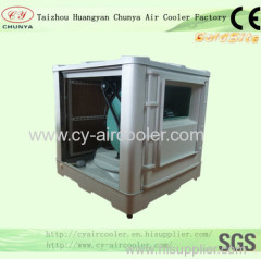 25000CMH evaporative air cooler