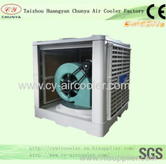 25000cmh industrial air cooler