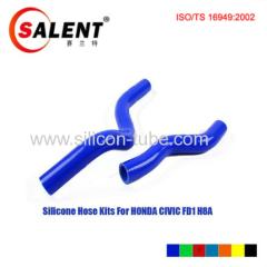 Turbo hose kits for HONDA NEW CIVIC FD1 H8A 2pcs