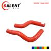 Silicone Radiator hose kit for Honda FIT L13/15 08- 2pcs
