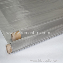270mesh Stainless steel wire cloth