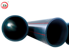 2013 hot sale HDPE 100 hose from China