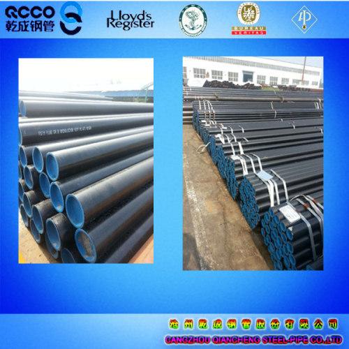 EN10210 S235JRH carbon steel pipe