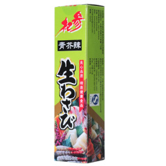 Low price and high quality horseradish paste in tube