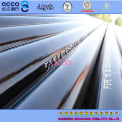 Seamless and Welded Alloy Steel Tube A333