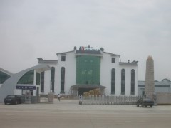 Shenzhen kaiqiangli Technology Co., Ltd.