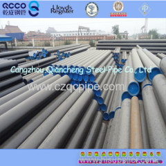 QCCO CARBON STEEL PIPE