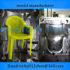 plastic chair mould factory