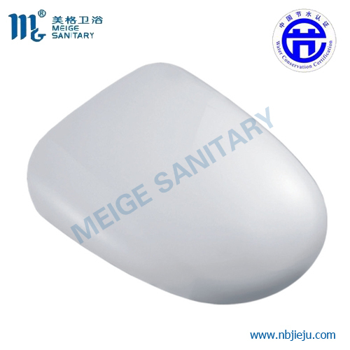 Toilet seat cover 018