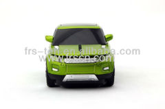 Land Rover newest and luxurious car mouse