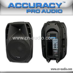 7 inch MP5 screen 2 Way Bluetooth DJ Speaker with MP5 Function PMQ15AUQ-MP5-BT