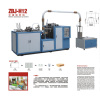 ZBJ-H12 Medium Speed Paper Cup Machine
