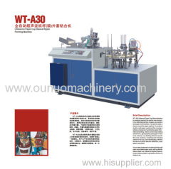 Paper Cup Sleeve Ripple Forming Machine