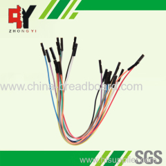 ZYJ-W2 female to male breadboard jumper wire
