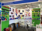 2013 The 15th Shanghai international auto show