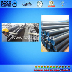 API 5L pls2 seamless steel pipe