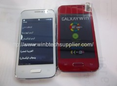 galaxy win 4inch I8550 DUAL Sim smart phone wifi bluetooth