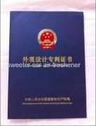 Certification of Design Patent
