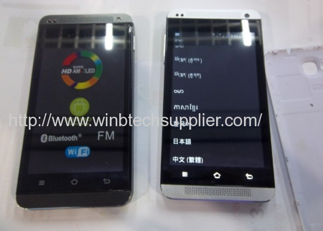 4inch mini one dual sim 850 900 1800 1900 mhz gsm unlocke smart phone