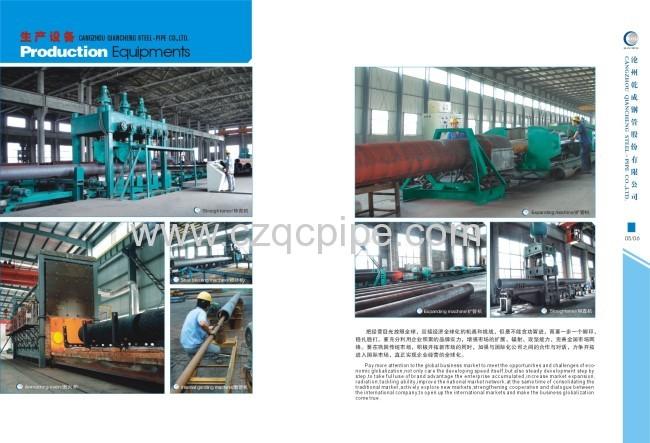 ASTM A 106M Gr.B 1