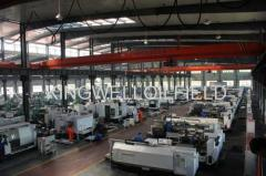 XI'AN KINGWELL OILFIELD MACHINERY CO.,LTD