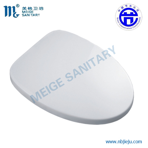 Toilet seat cover 020