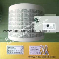 Breakway Sticker with Warranty Date For Computer