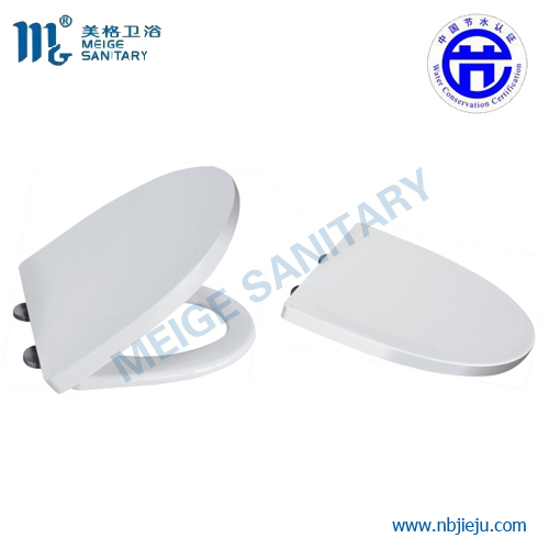 Toilet seat cover 057