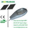 40W Solar led Road Light for street