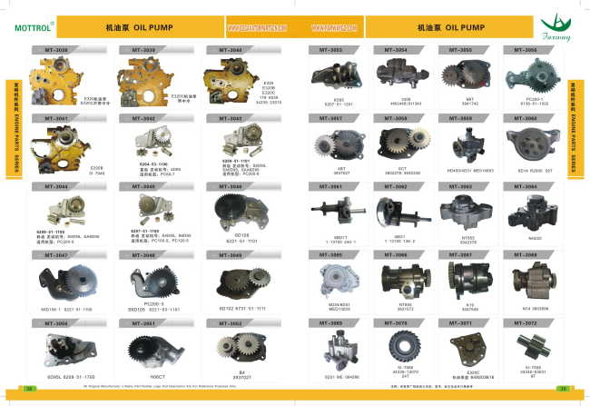 PC200-3 S6D105 OIL PUMP FOR EXCAVATOR