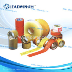 Light weight low cost advantages BOPP packing tape