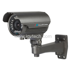 1200tvl CMOS IR Bullet CCTV Cameras