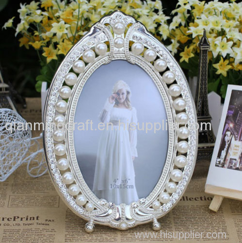 Metal Photo Frame picture frame