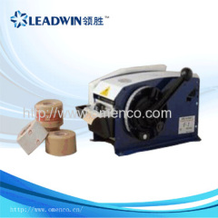 high-class steel plate easy and durable use packing Machine
